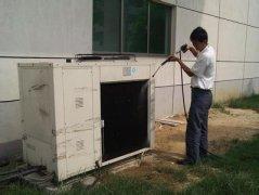 三菱中央空调清洗方法