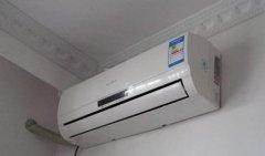 三菱空调制冷制热用遥
