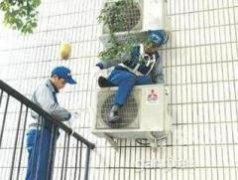 三菱旧空调安装应注意